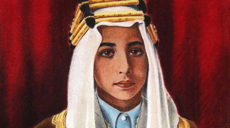 King Faisal II of Iraq c.1944. Credit: William Timym, UK National Archives.