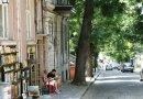 Plovdiv, Bulgaria.