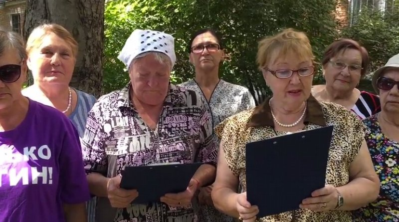 Pro-Putin Russian Grandmothers Call On Americans To Vote Against Democrats in Mid-Term Elections. Photo Credit: YouTube, screenshot