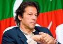 Pakistan's Imran Khan. Photo Credit: Jawad Zakariya, Wikimedia Commons.
