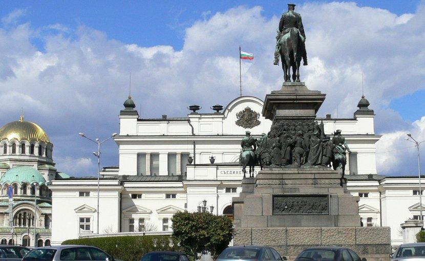 Parliament Square, Sofia, Bulgaria. Photo Credit: Arnoldo Zocchi, Wikipedia Commons.