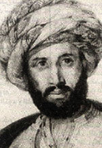 Rifa'a al-Tahtawi (1801–1873). Source: Wikipedia Commons.