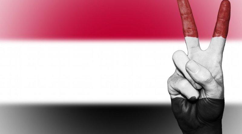 Yemen flag peace
