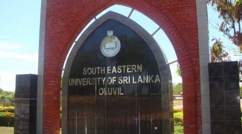 Sri Lanka's South Eastern University