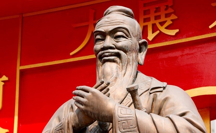 The Rebirth Of Confucius In His Homeland – Analysis