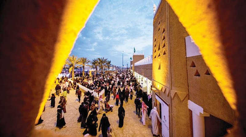 The Janadriyah Festival features a heritage village that presents the cultural history of all provinces in the Kingdom. (SPA)