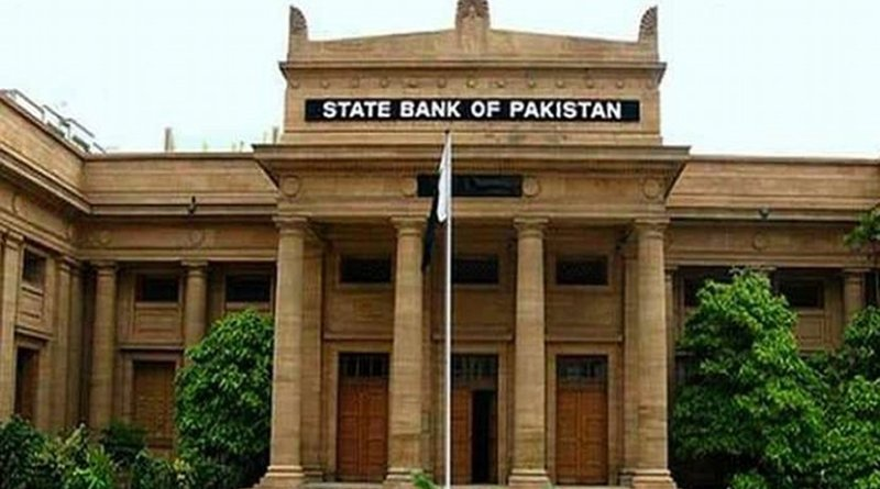 State Bank of Pakistan. Photo Credit: Tasnim News Agency