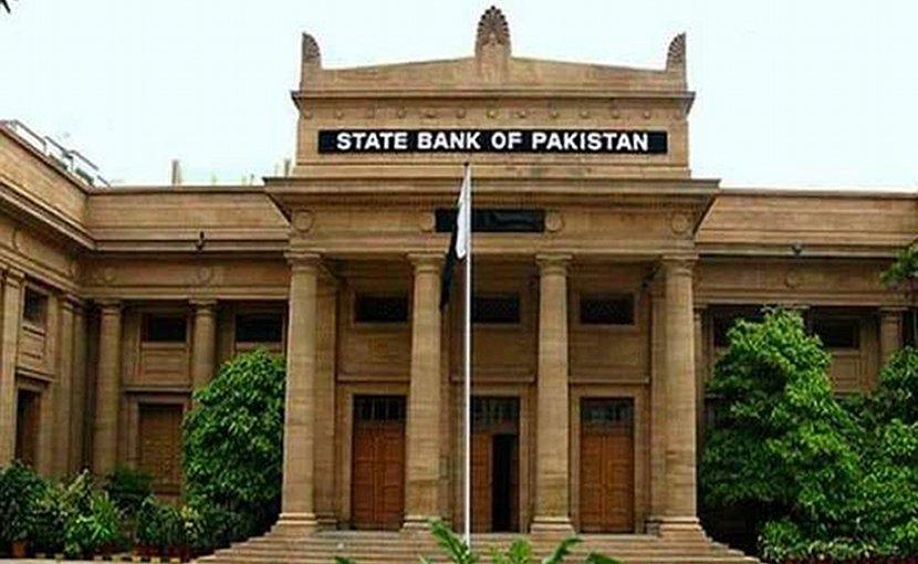 State Bank of Pakistan. Photo Credit: Tasnim News Agency