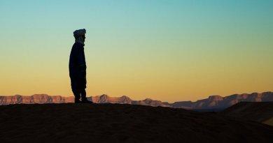 Amazigh berber morocco desert