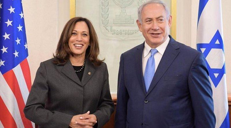 Kamala Harris with Israeli Prime Minister Benjamin Netanyahu. Photo Credit: Israel Ministry of Foreign Affairs
