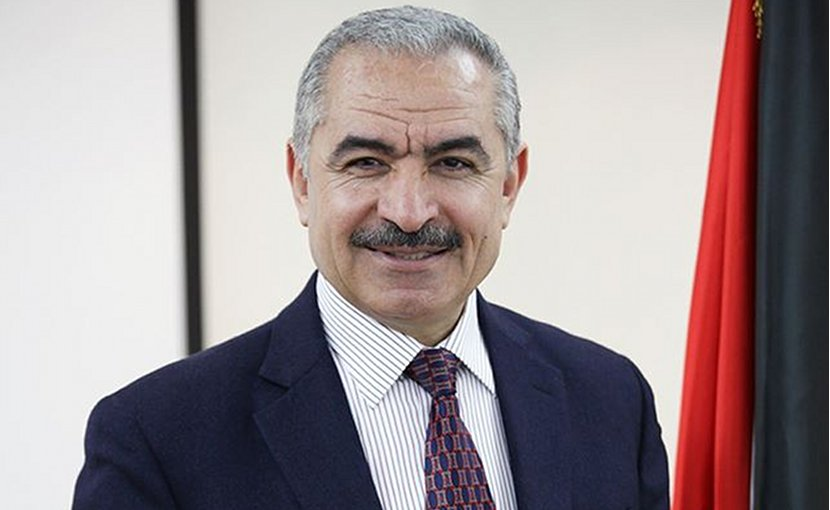 Palestine's Mohammed Shtayyeh. Photo Credit: Montaser.pal, Wikipedia Commons.