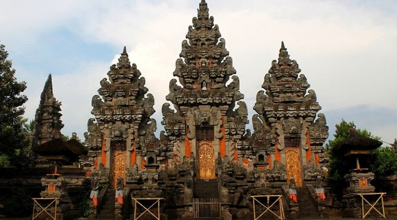 Temple in East Java, Indonesia