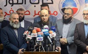 Leaders of al-Nur, a Salafist political party, supported Sisi's election in 2014 and 2018. Nur's objectives do not differ significantly from the dissolved Muslim Brotherhood's in that both seek to apply the Shari'a and Islamize all aspects of life.