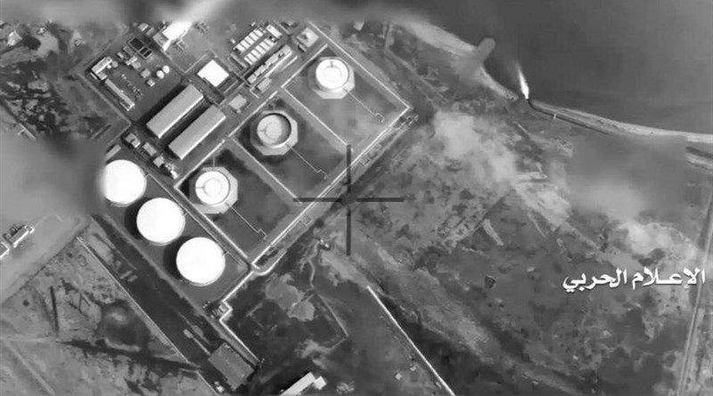 Yemeni drone attacks the Abha airport in southern Saudi Arabia. Photo Credit: Tasnim News Agency