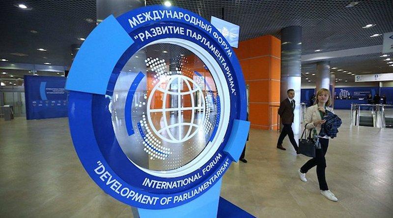 Photo credit: Russia's State Duma