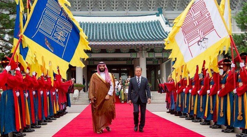 Saudi Arabia's Crown Prince Mohammed bin Salman received by President of the Republic of Korea Moon Jae. Photo Credit: SPA