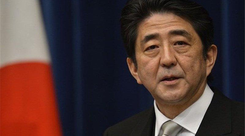 Japanese Prime Minister Shinzo Abe. Photo Credit: Tasnim News Agency