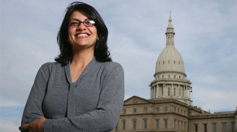 US Rep. Rashida Tlaib. Photo Credit:Tasnim News Agency