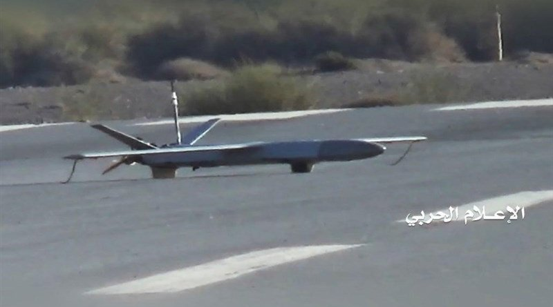 File photo of Yemen Sammad-3 (Invincible-3) combat drones. Photo Credit: Tasnim News Agency