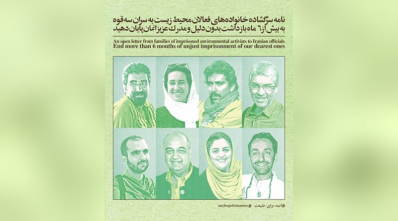 A campaign poster showing environmental activists, Taher Ghadirian, Niloufar Bayani, Amirhossein Khaleghi, Houman Jokar, Sam Rajabi, Sepideh Kashani, Morad Tahbaz and Abdolreza Kouhpayeh, who have been in detention for six months. © 2018 #anyhopefornature Campaign
