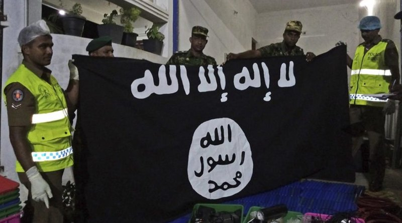Islamic State flag found in India. Credit: India government