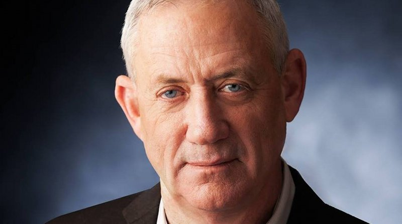 Israel's Benny Gantz. Photo Credit: ראובן קפוצ'ינסקי, Wikipedia Commons.