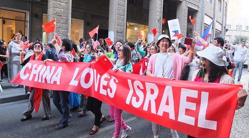 Chinese delegation at Jerusalem March. Photo Credit: Idont, Wikipedia Commons.