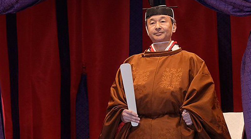 Japan's Emperor Naruhito during the Enthronement Ceremony. Photo Credit: Emperor Naruhito during the Enthronement Ceremony, Wikimedia Commons