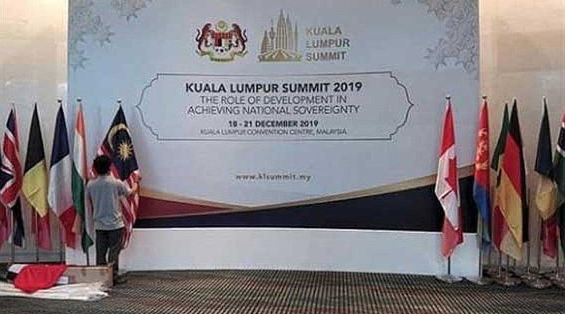 Kuala Lumpur Summit 2018. Photo Credit: Tasnim News Agency