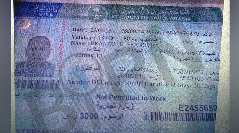 Saudi Arabia visa issued to Branko Stefanovic. Photo: BIRN