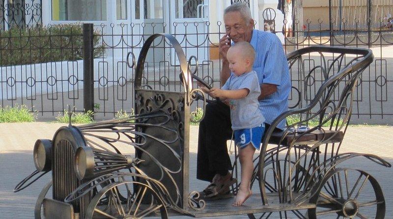 Kazakstan elderly child family