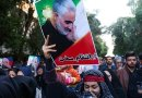 Funeral procession for Iranian commander Major General Qassem Soleimani. Photo Credit: Tasnim News Agency