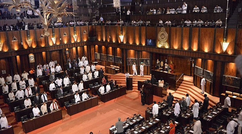 Sri Lanka's Parliament. Photo Credit: Sri Lanka government