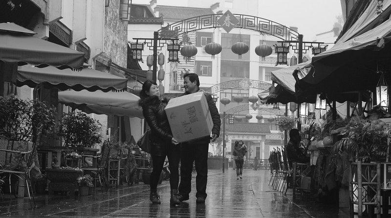 chinese china couple people