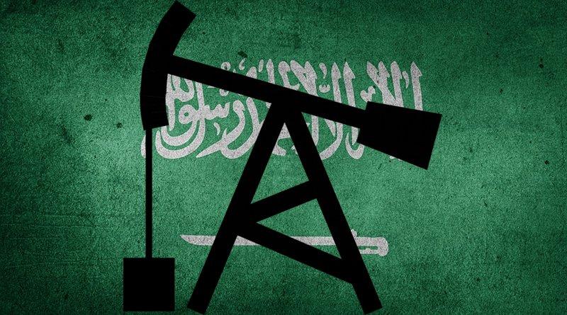 saudi arabia flag oil exploration pumpjack