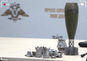 Photograph of a Krušik M73 60 mm HE mortar shell that was recovered along with other  munitions by the Donetsk People's Republic Defense Ministry. (Credit: Arms Watch)[104]