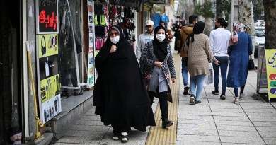 Women wearing masks in Iran. Photo Credit: Tasnim News Agency