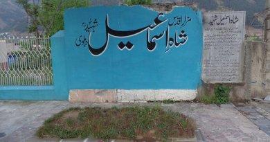 Grave of Shah Ismail Shahid, Balakot. Photo Credit: Nawfa2000, Wikimedia Commons