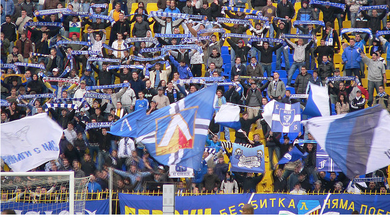 Fans of Bulgarian football club PFC Levski Sofia. Photo Credit: Javor Draganov, Wikipedia Commons