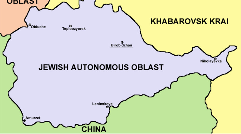 The Jewish Autonomous Oblast in Russia with the administrative center of Birobidzhan underlined. Credit: Wikipedia Commons