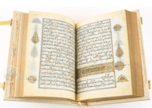The Qur'an of Moulay Zaidan, Saadi Sultan of Morocco from 1603 to 1627