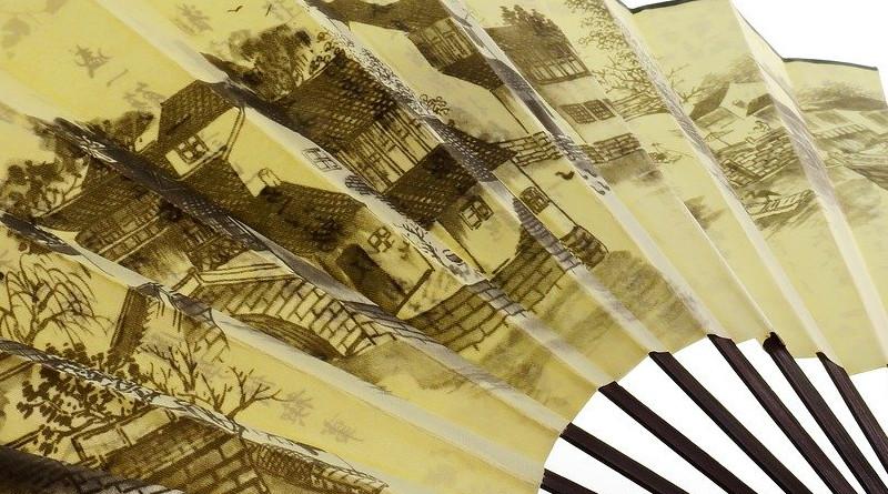 Asia China Hand Labor Craft Arts Crafts Fan Wall