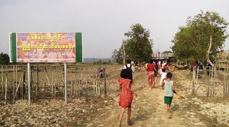 IDP camp in Arakan State, Myanmar. Photo Credit: DMG