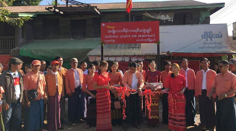 Members of the National League for Democracy in Arakan State's Taungup Township. Photo Credit: DMG