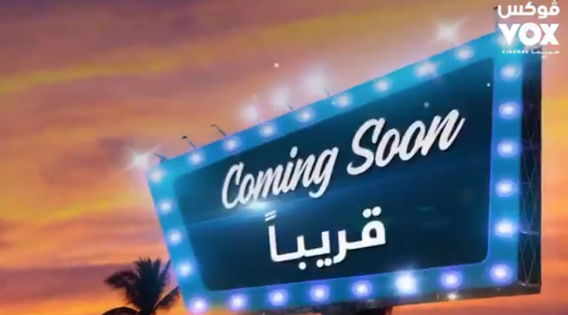 Screenshot of VOXCinemas, Mall of the Emirates, Twitter feed announcing launch of drive-in theater.