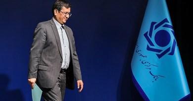 Central Bank of Iran chief Abdonnaser Hemmati. Photo Credit: Tasnim News Agency