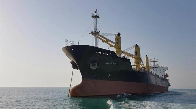 File photo of Iranian ship Golsan. Photo Credit: Tasnim News Agency