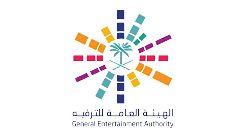 Saudi Arabia General Entertainment Authority (GEA)