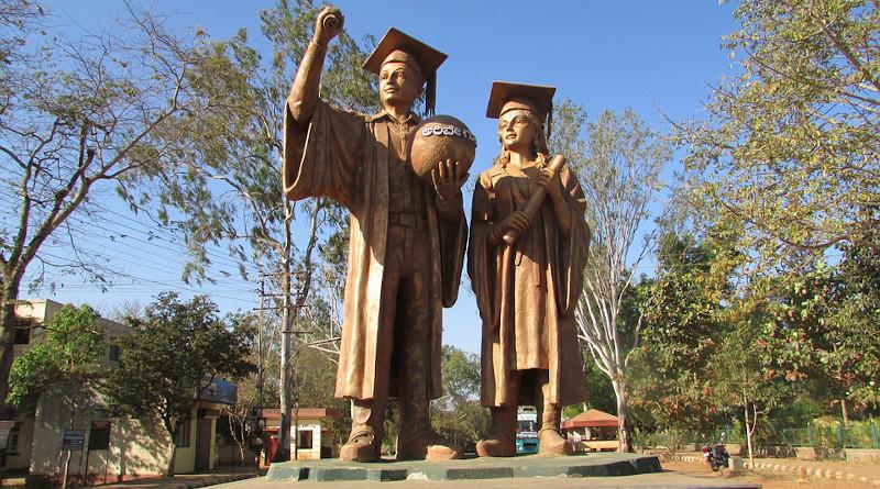 Karnataka University Dhawad India Sculpture