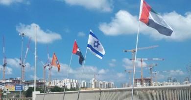 "Flags of Israel and the United Arab Emirates (UAE), together with the flag of Netanya, flown on Netanya's ""Peace Bridge"" over Highway 2, Netanya, Israel. Photo Credit: TaBaZzz, Wikipedia Commons"